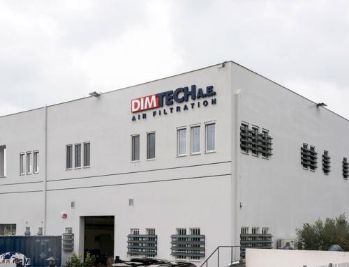 Ανακαίνιση της εταιρείας  DIMTECH A.E.